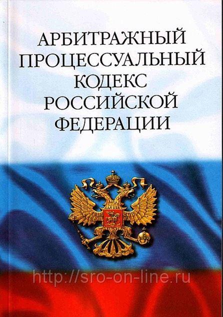 многих индейских статья 446 гк рк ООО Новосибирске, Новосибирской