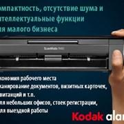 Cканер Kodak ScanMate i940 в каждый офис