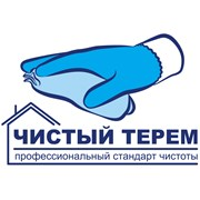 Нам доверили чистоту тысячи московских семей!