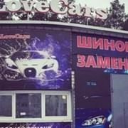 Покраска авто Воронеже от We Love Cars фотография