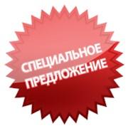 Лист стальной, цена за тонну от 62 525 рублей!