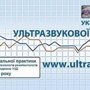УАФУД - 2019