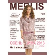 Скоро в продаже - новая коллекция ОСЕНЬ_ЗИМА 2013-2014. фотография