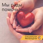 ФК «СМ» принял участие в благотворительном матче