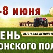 Оборудование RIR на выставке в Ростовской области