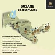 Дилерская сеть фирменных обоев Suzane