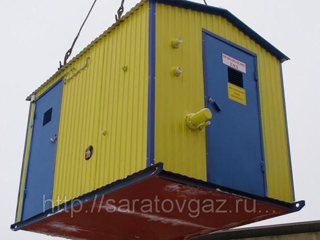 Газорегуляторный пункт блочный ГРПБ-03М-04-2У1