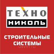 Расширение ассортимента ТехноНИКОЛЬ фотография