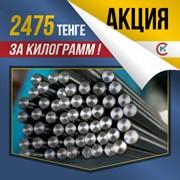 Продаем круг 26 мм AISI 310s (20Х23Н18)!