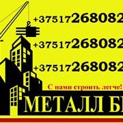 Украинская DMKD не работает