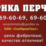 «Архангельская Фабрика Перчаток»