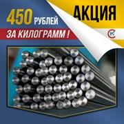 Продаем калиброванный круг 26 мм AISI 310s!
