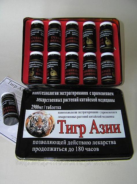 Купить препараты для потенции в днепропетровске