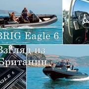 Статья о лодке Eagle 6
