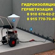 Гидроизоляция бетона фундамента инъекциями