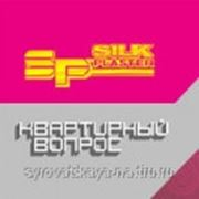 С 1 октября 2013 года стартует Акция Silk Plaster на Миллион!