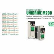 Распродажа преобразователей частоты Unidrive M200