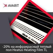 «Весеннее потепление»: скидки 20% на теплый пол