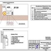 Разработан проект отопления для дома 205 м.кв. фотография