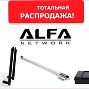 Сетевые устройства Alfa Network со скидкой до 52%