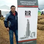 Переговоры на поставку зерносушилок RIR-П