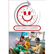 Скидка 15% на лечение зубов в стоматологии Джулия