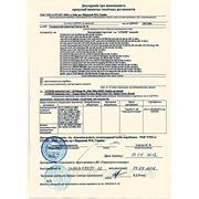 Декларация соответствия техническим регламентам