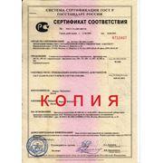 сертификат станка для изготовления ключей Венсинг.  P.S. только прямые официальные поставщики имеют данный документ