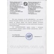 """Представительство ПАО """"Укрэлектроаппарат"""" в Восточном регионе."""