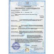 Укрсепро.Сертификаты на  крепеж.часть 1