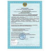 Государственная лицензия на виды деятельности (приложение)