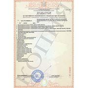 sertifikat_kanta2.jpg