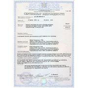 Сертификат на газовые котлы