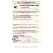 Сертификат на выключатель АВМ, АВ2М