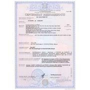 Сертификат соответствия на тепловентиляторы FRICO (Швеция)