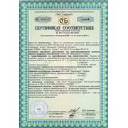 Белстандарт.Сертификат на дюбели и крепеж