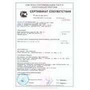 Сертификат на КБ