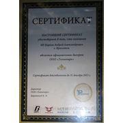 Сертификат дилер Барс , MTR , Zonghen
