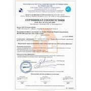 Сертификат на вышки-туры