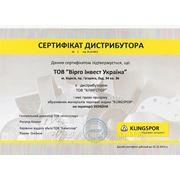 Сертификат дистрибъютора Klingspor (Германия) за 2013 год