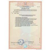Сертифікат відповідності з додатком.Україна.  Натуральні каши.