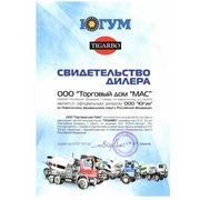 Диерский сертификат по Автобетоносмесителям Тигарбо на шасси МАЗ