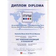 Диплом участника международная промышленная выставка ITFM CEMAT RUSSIA