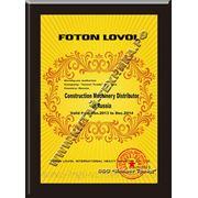 ООО «Инвест Трейд» является официальным дистрибьютором завода-производителя Foton Lovol Heavy Industry Co., Ltd
