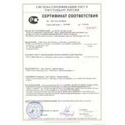 Сертификатна сейфы КЗ
