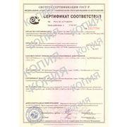 "Сертификат соответствия ГОСТ (копия) на мягкие модули серии ""Антошка"""
