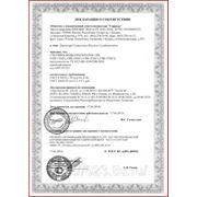 Декларация соответствия счетчик Gerrida