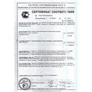 Лист асбестоцементный - шифер плоский 6-10 мм