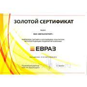 Сертификат Евраз