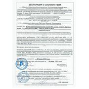 """Декларация соответствия ДСтП Е0,5 ООО """"СФЗ"""" требованиям ТУ и ГОСТа Продукция ООО """"СФЗ"""" - плиты древесностружечные марки П-А класса эмиссии формальдегида Е0,5 - соответствуют требованиям ГОСТ 10632-2007, п.п 4.3 табл.2 (поз. 4.6), 5.1, 5.2;"""